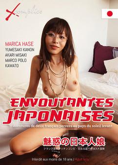 Envoûtantes japonaises
