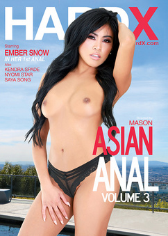 Asian Anal vol.3