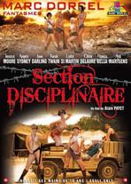 Disciplinary Camp