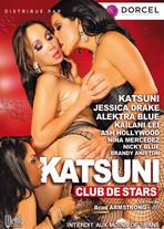 Katsuni : Club de Stars