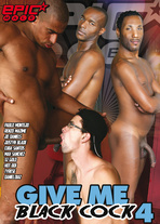 Give me black cock #4