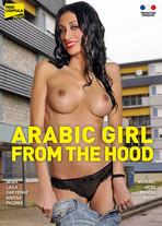 Arabic girl from the hood