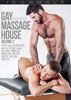Gay Massage House Vol. 2