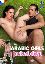 Arabic girls fucked deep