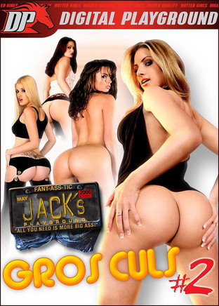 Jack's Big Ass Show #2
