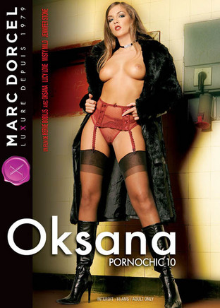 Pornochic 10 - Oksana