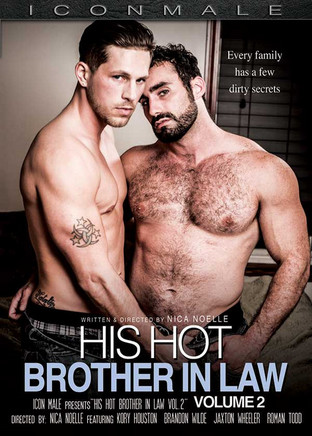 His hot brother in law 2