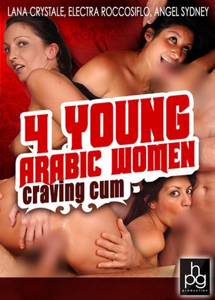 4 young arabic women craving cum