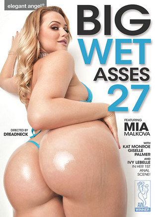 Cute and very wet /// Big wet asses vol.27