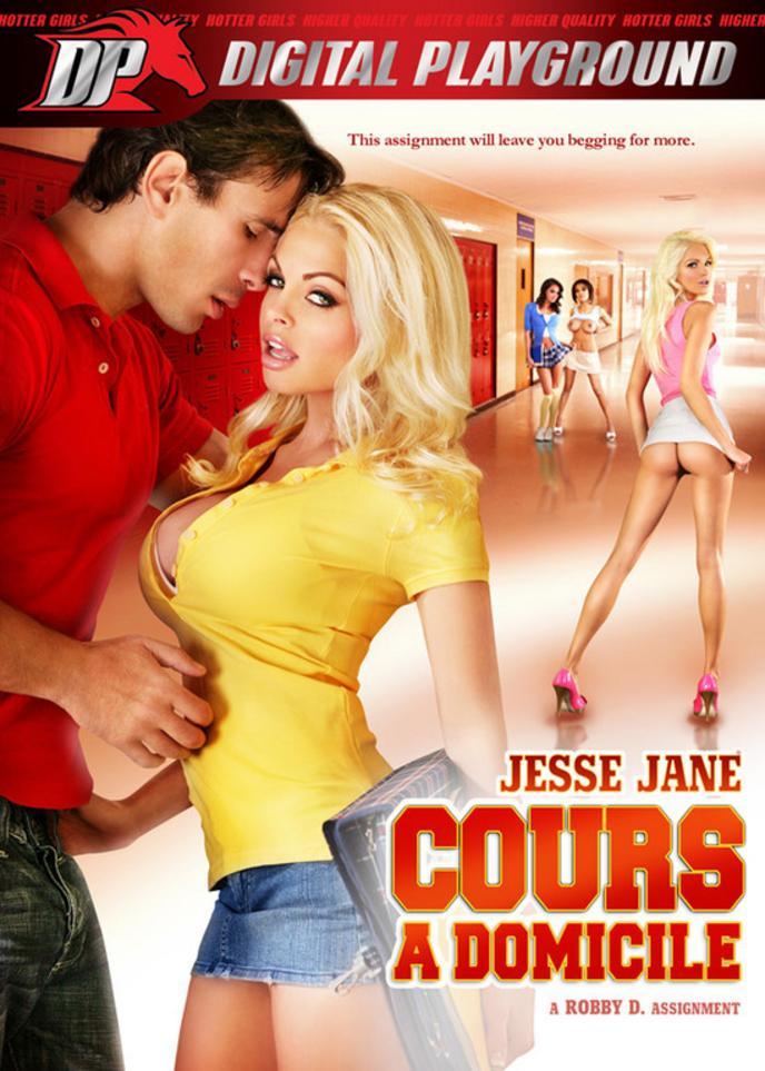 Порно кино джесси