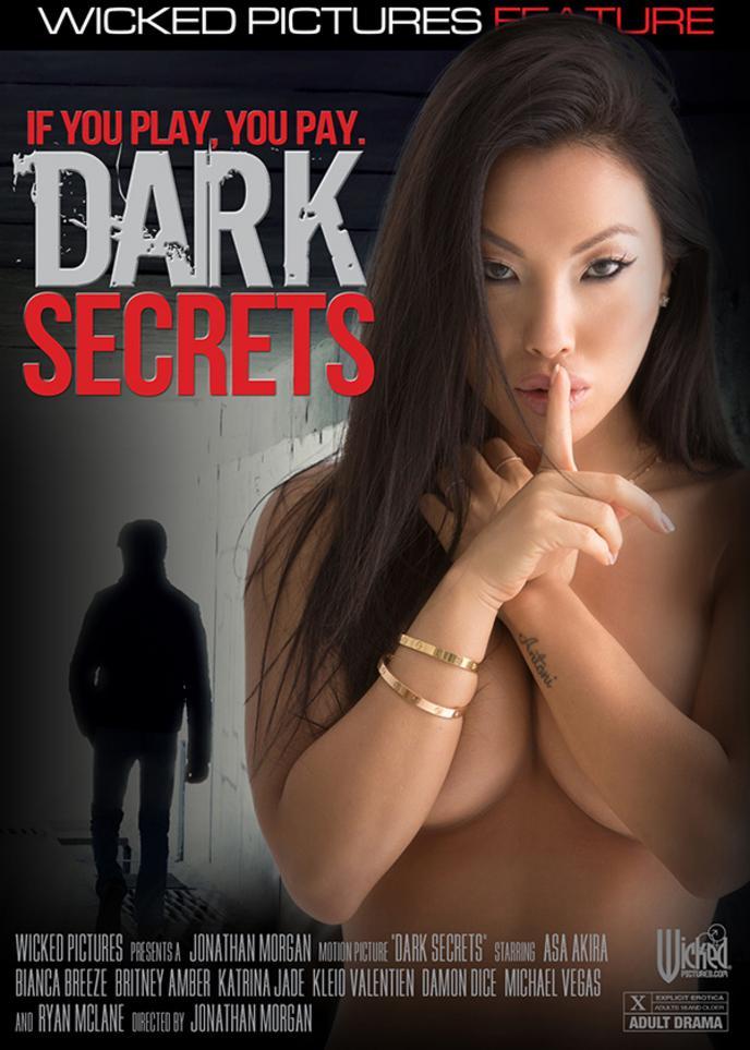 Фильм порно секреты