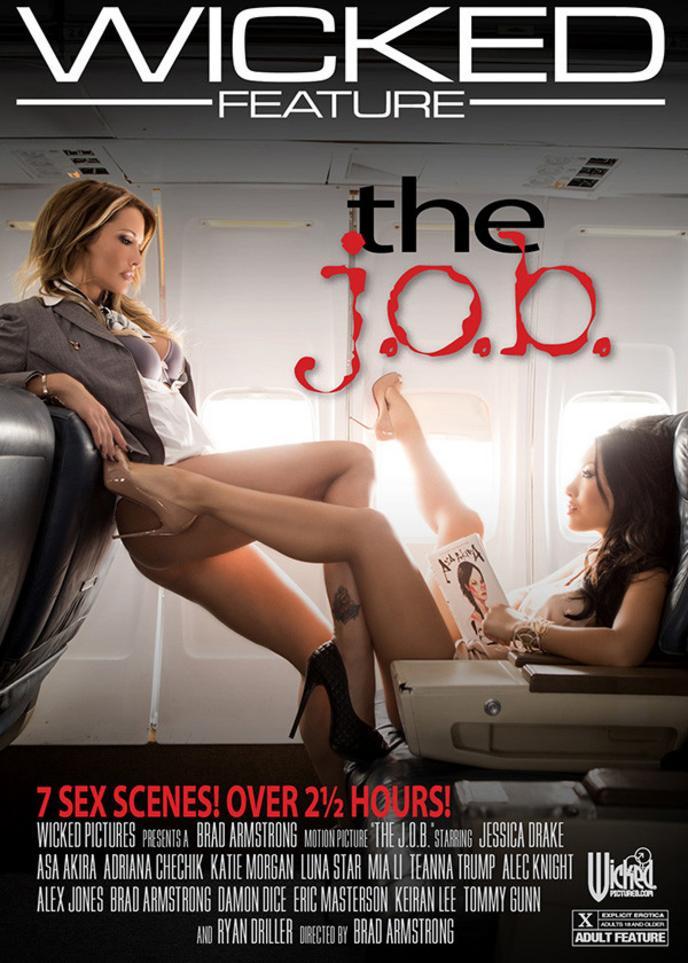 Adult porn job
