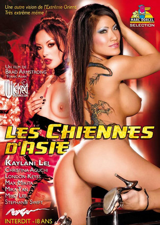 Kaylani Lei's Fornic Asian