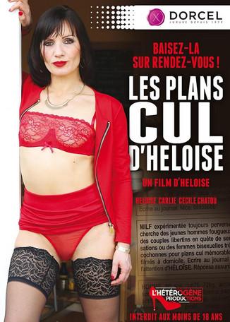 Les plans cul d'Héloise