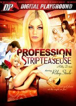 Profession Stripteaseuse