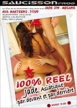 100% REEL : Jade, asiatique par devant et par derrière