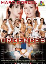 Oksana Katsumi Urgences