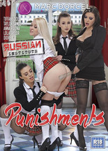 Russian institute - Punishments