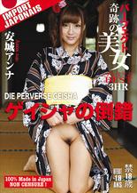 The Geisha's perversions
