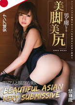 Beautiful asian, very submissive
