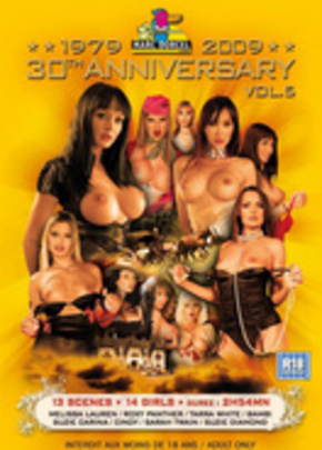 Cover of 30 Ans Deluxe Anthology Vol.5