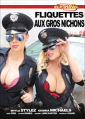 Cover of Busty Cops on Patrol