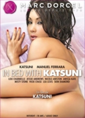 Cover of In bed with Katsuni