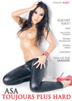 Cover of Asa Akira is Insatiable #2