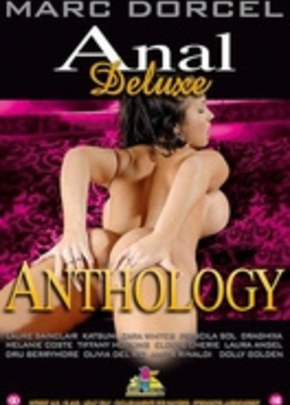 Cover of Anal Deluxe Anthology - Part 1