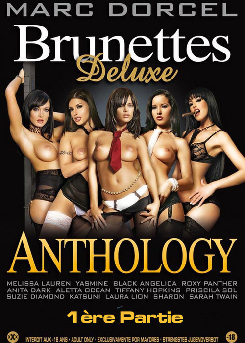 big boobs deluxe anthology dvd № 336074