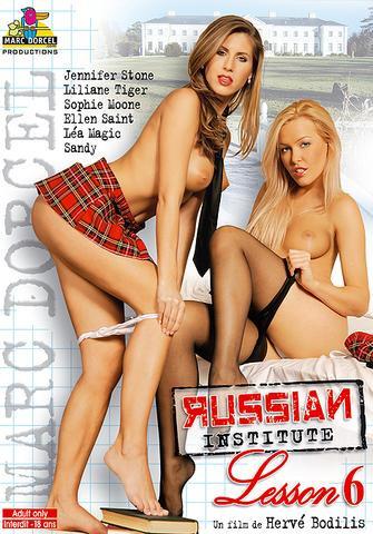 Русский порно мультфильм на русском