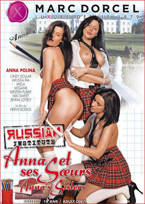 Порно kino russian