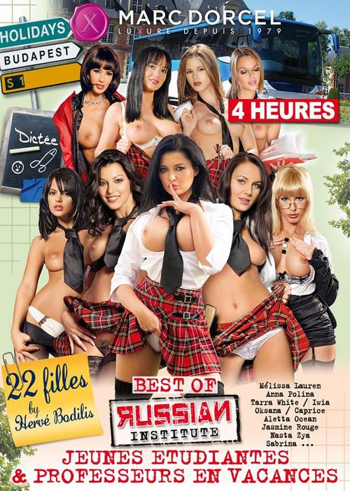 porno-dvd-studenti-rossiya