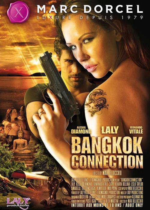 Порно cd фильм